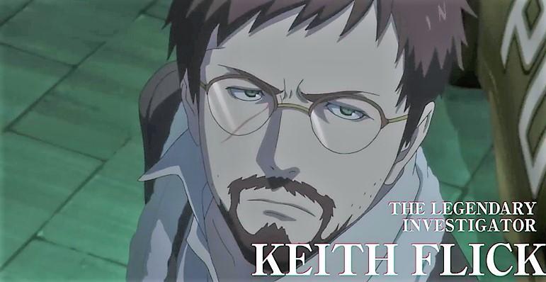 Keith Flick (2)